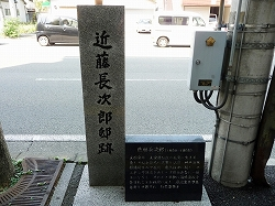 鰹のワラ焼きたたきコース - 近藤長次郎邸跡