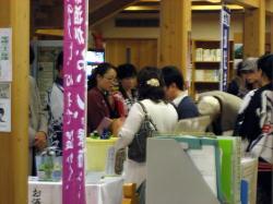 土佐の酒蔵展(2)