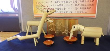 学芸員エッセイ4 龍と恐竜①