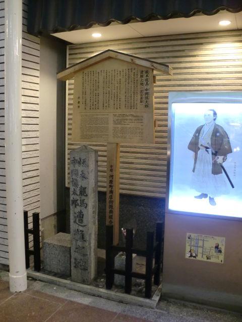 学芸員エッセイ「京都歴史探訪 その2」①