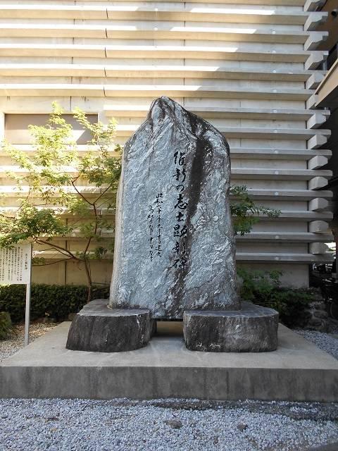 学芸員エッセイ 「高知県東部歴史探訪」②