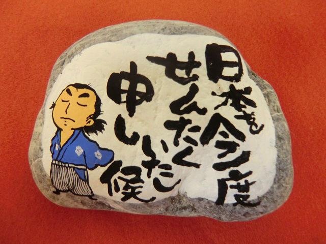 kikaku_sumiya2015_1