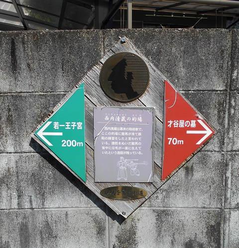 学芸員エッセイ「小高坂の砲術家&実業家」