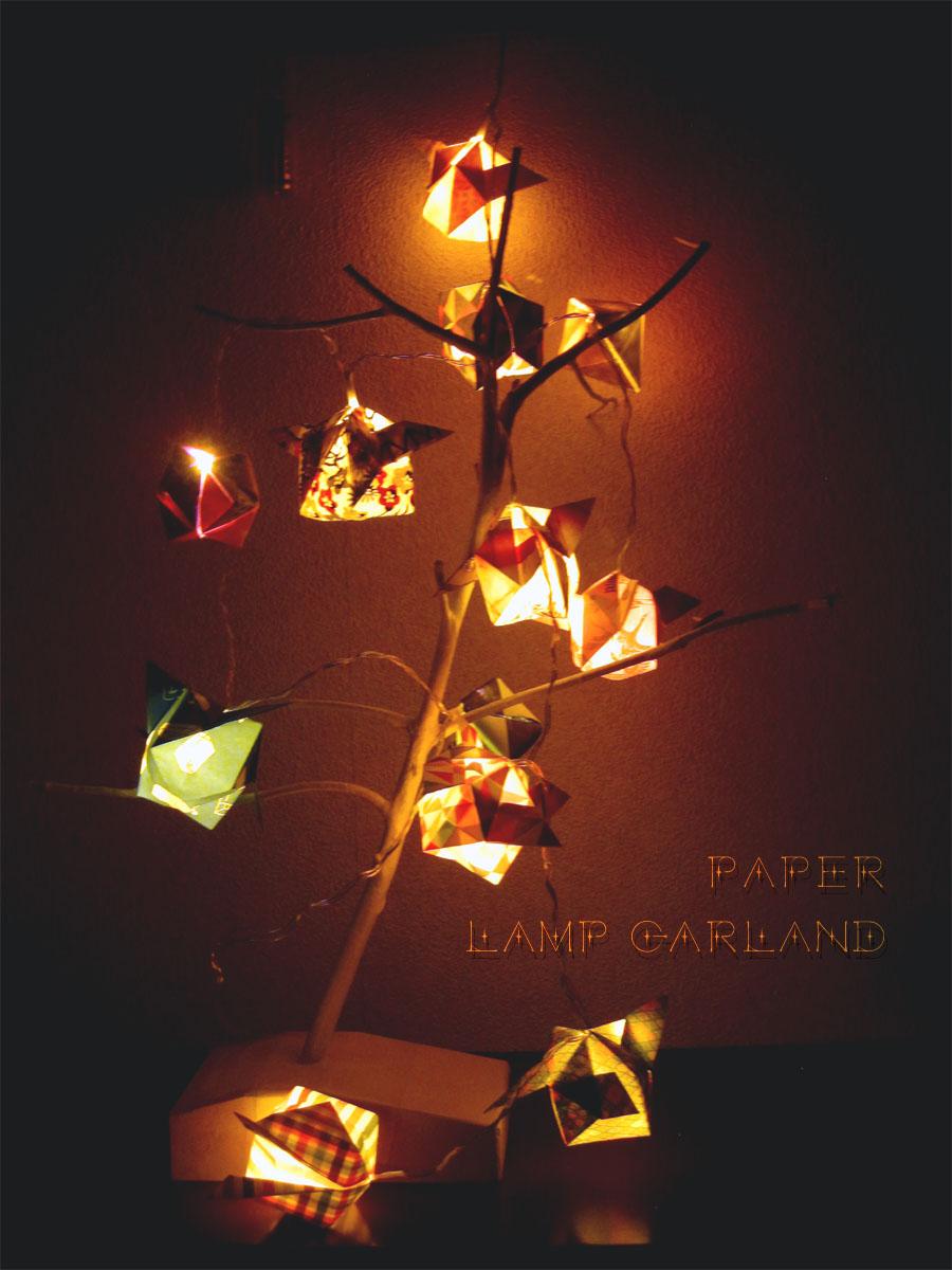ワークショップ「ランプ」