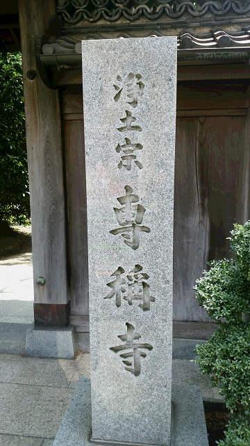 学芸員エッセイ「沖田総司を訪ねて」