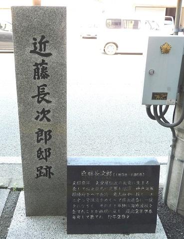 学芸員エッセイ「近藤長次郎シンポジウムの開催」