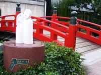 高知市 - はりまや橋