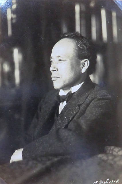 学芸員エッセイ「近代日本の魚類学者・田中茂穂」