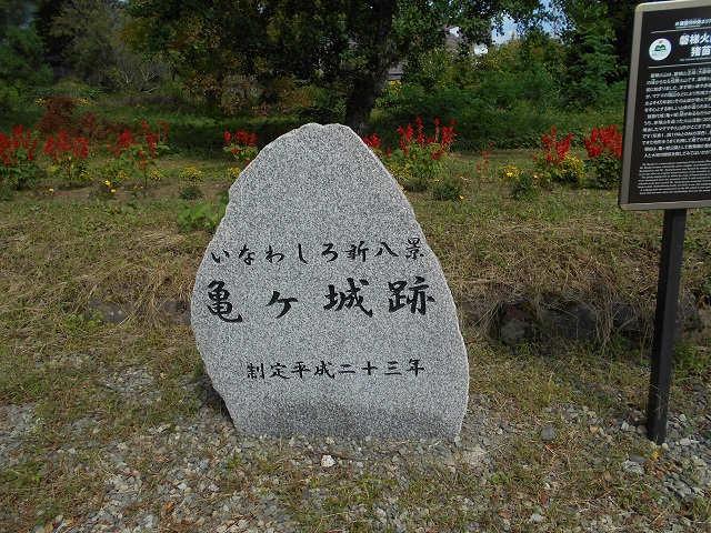 学芸員エッセイ「戊辰150年」会津歴史探訪 その1