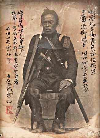 学芸員エッセイ「戊辰戦争と上町・小高坂」