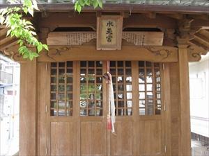上町の歴史 | 龍馬の生まれたまち記念館