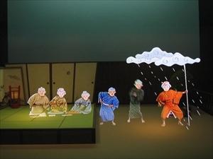 展示館1F - 龍馬と家族