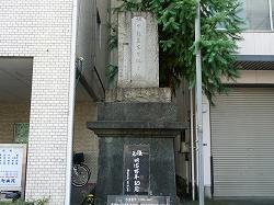 ①龍馬誕生コース - 坂本龍馬誕生地