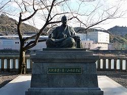 ⑥お城下・土佐のうまいもんコース - 山内容堂像