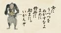 龍馬の生まれたまち記念館(展示1)MIN