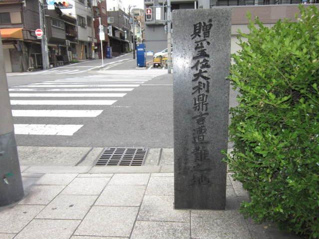 学芸員エッセイ 「上町・小高坂の偉人達」②