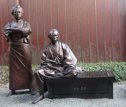学芸員エッセイ「坂本乙女と吉行」