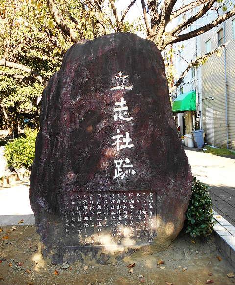 学芸員エッセイ「上町と小高坂 人物伝ガイドブック」