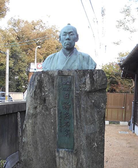 日柳燕石像