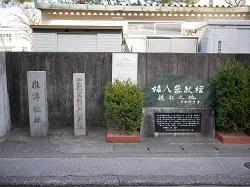 ⑥婦人参政権発祥の地コース